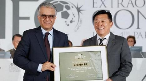 时隔19年再当东道主,2023亚洲杯落户中国!