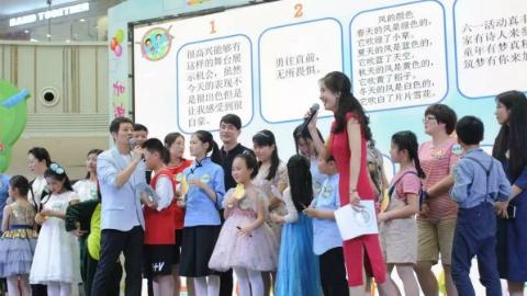 家有小诗人 嘉定江桥镇举行亲子诗歌创作诵读大赛
