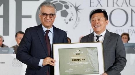 上港新主场入选机会很大,2023年有望在家门口看亚洲杯啦