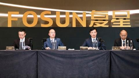 复星投资者开放日:最大的市场机遇仍在中国