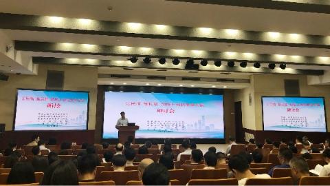 汇聚群众智慧 助推上海高质量发展