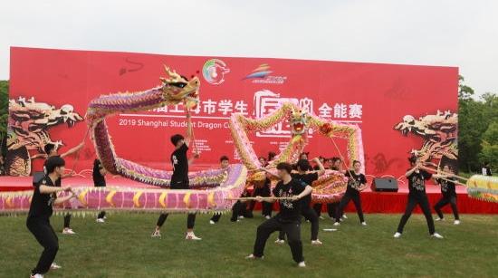 """来海湾森林公园看""""龙""""!第六届上海市学生龙文化全能赛开幕"""