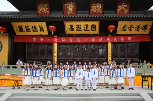 这个端午,很传统! 玉佛禅寺举办端午中华传统文化周活动