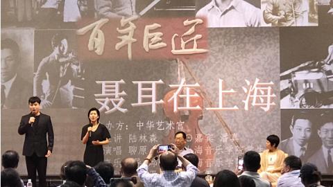 《百年巨匠》今日开讲 走近聂耳在上海的最后五年