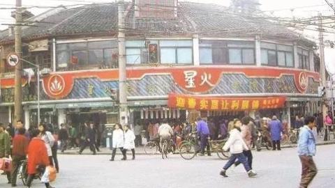 上海的第一|51年过去了,新中国第一家日夜商店的灯还亮着