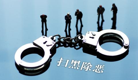 上海市公安局认真贯彻落实督导组意见要求 不断将扫黑除恶专项斗争推向深入