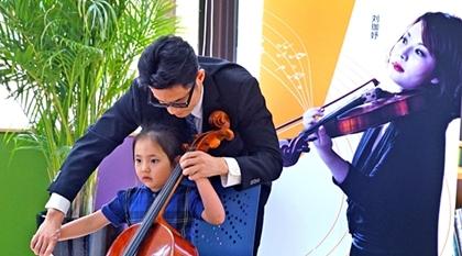 """1.2米以下的孩子也能邂逅最美的声音,""""全城交响""""把古典乐送入幼儿园"""