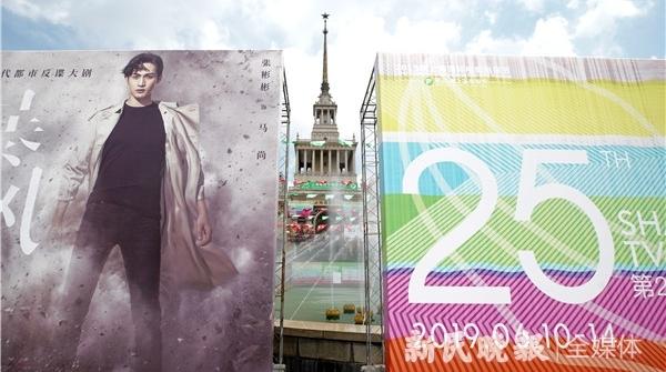 壮丽七十载,在这一幅幅电视海报中回望新中国70年荧屏点滴变化