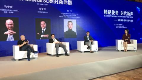 上海国际电影电视节互联网影视峰会开幕  互联网影视如何输出高品质内容引关注