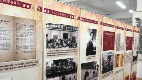"""""""陈云与党风廉政建设""""专题展今在山东政法学院开展"""
