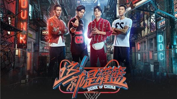 中国的互联网节目精品向世界输出:沉下心,才能走得远