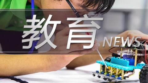 上海交大法学教育长足发展 亚太欧法学院/研究机构联盟成立