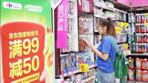 京东到家618覆盖全国91城 低线城市即时零售需求爆发