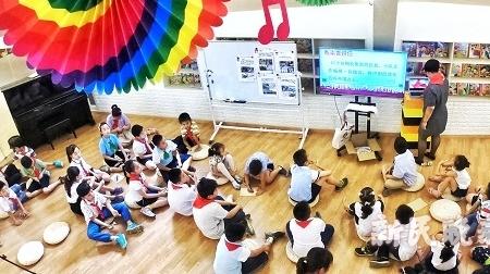 沪小学生爱心暑托班今起网上信息采集 556个办班点都将配送专业体育课程!
