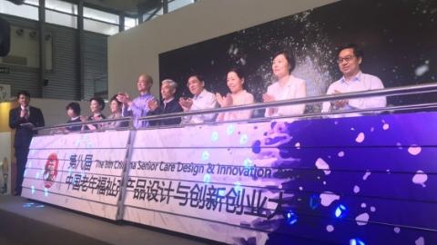 第七届中国老年福祉创新大赛揭晓 坐便器升降椅与仿生手夺魁