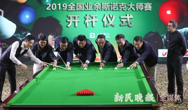 """斯诺克上海大师赛9月举行,丁俊晖+奥沙利文组成最强""""导师"""""""