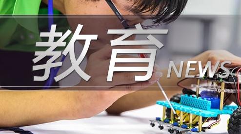 """高考填报志愿""""攻略""""来了!上海政法学院招办:综合考量三个因素"""