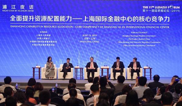 浦江夜话国际金融中心建设 上海如何进一步提升资源配置能力?