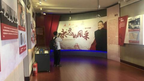 《永远的风采一一陈云文物展》在北京鲁迅博物馆开展