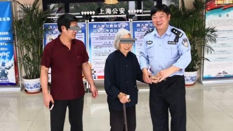 88岁老太买药迷路,警民救助寻找家人