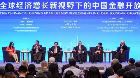 陆家嘴论坛|鼓励出口多元 减少债务依赖