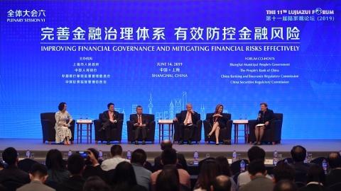 陆家嘴论坛|金融监管体制应积极参与全球对话