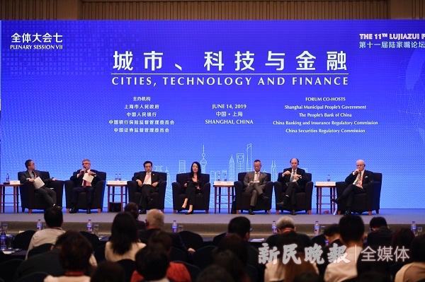 陆家嘴论坛|国际金融中心如何提升竞争力?答案是金融科技