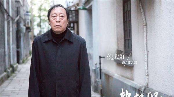 第25届上海电视节白玉兰奖揭晓,请最佳男主角倪大红喝手磨咖啡!