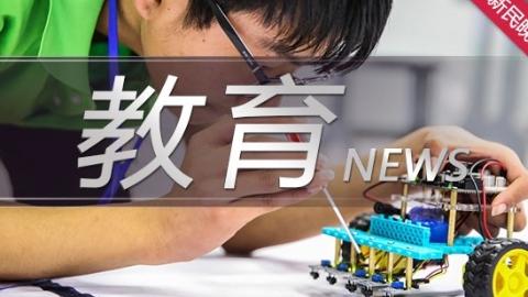 复旦大学上海医学院领导班子亮相 部委市三方共建托管实质推进