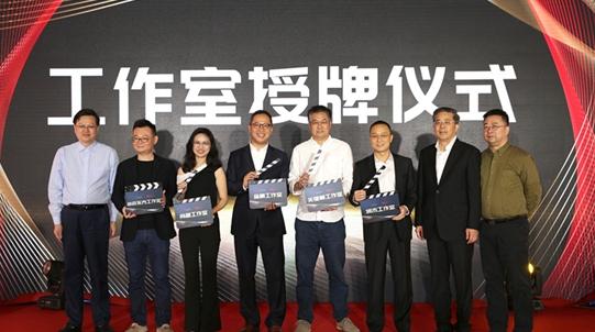 东方明珠影视文娱全新启航:加码影视内容 助力上海影视业发展