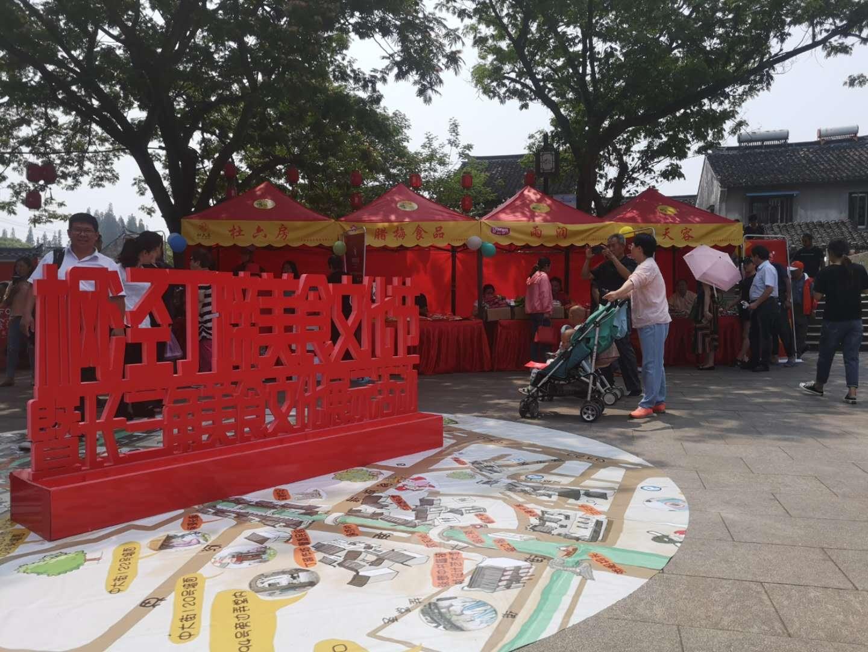 首届枫泾丁蹄美食文化节举行 15家长三角老字号齐聚