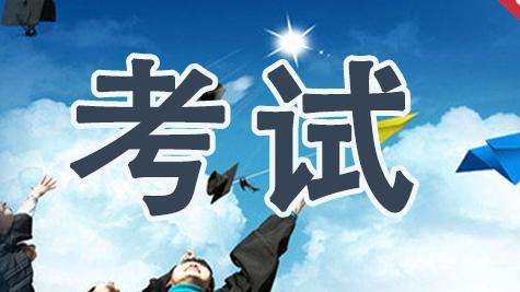 """2019上海中考作文点评:""""带劲""""的事要""""真"""""""
