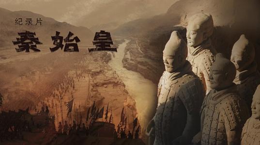《秦始皇》、《不能错过的车站》、《EXPEDITION》三部纪录大片首播留给上海