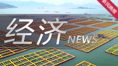 6月18日上海工行将首次通过柜台市场发售上海市政府债券