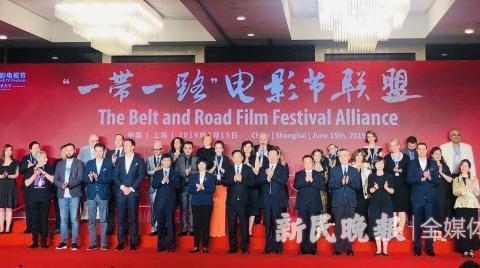 """精英齐聚上海国际电影节 """"一带一路""""电影节联盟开启新一轮合作"""