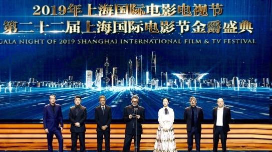 """第22届上海国际电影节今晚揭开大幕 中国电影再""""攀登"""""""