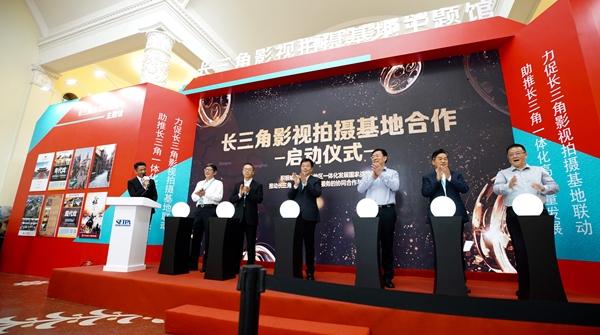 """未来,在长三角拍戏都能享受""""上海服务""""了!"""