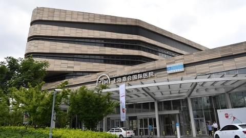嘉会国际医院开首个青少年综合健康门诊 关注少年儿童身心综合发展