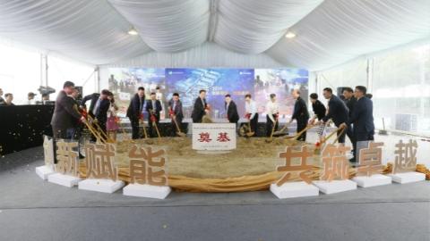厉害了,长三角G60科创走廊!这家新开工的生物医药企业产能有望中国第一!