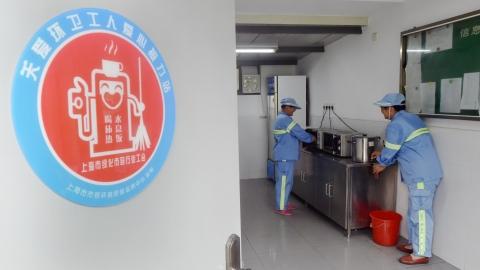 """上海""""户外职工爱心接力站""""新增200家 服务功能升级200家"""