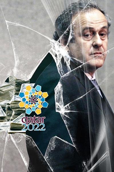 普拉蒂尼被捕!2022年世界杯申办过程中真有猫腻?