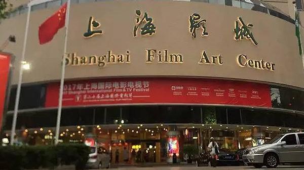 十日谈|在上海看电影是一种享受