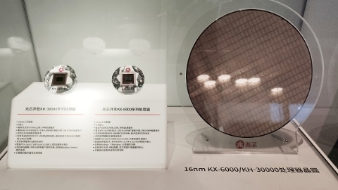 上海集成电路产业又传捷报 兆芯发布新一代处理器