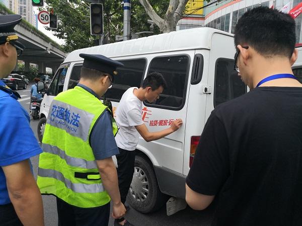 上海再次联系执法严查货运平台车辆违法违规行为现场.jpg