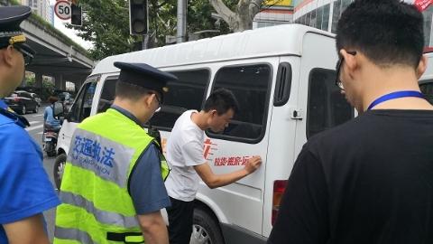 上海再次联合执法严查货运平台车辆违法违规行为