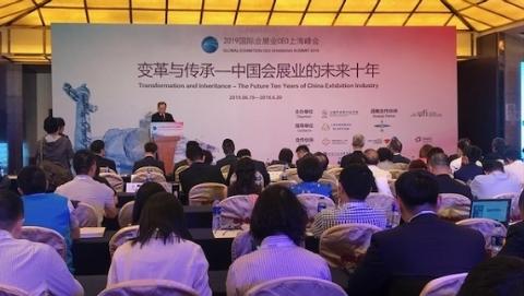 全球会展城市年度冠军!去年一年上海办了1032个展会