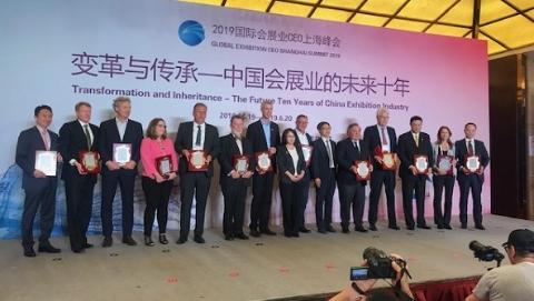 """16位大咖受聘""""国际顾问"""" 为上海建设""""国际会展之都""""出谋划策"""