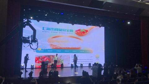 """沪食品安全""""一网""""系统升级 重点餐饮""""明厨亮灶""""力争年底100%"""