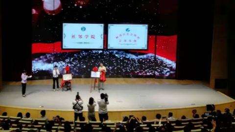 杨浦区社会组织总部基地今天揭牌 推动社会组织进一步发展