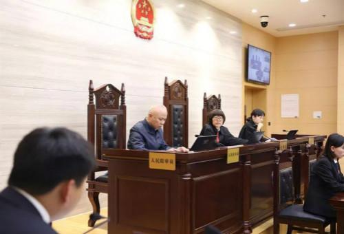 徐汇法院对沈大成青团外包装侵权案一审宣判 沈大成败诉